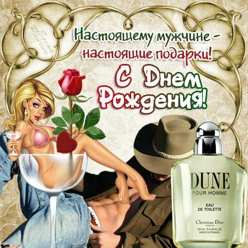 http://love-image.ru/rozhdenie-on/7.jpg