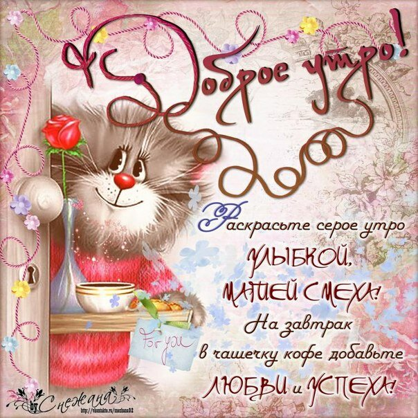 http://love-image.ru/utron/58.jpg