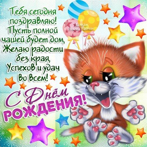 http://love-image.ru/rozhdenie-on/9.jpg