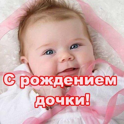 http://love-image.ru/sgirl/6.jpg