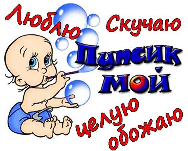 Открытки хочу тебя, бесплатные фото ...: pictures11.ru/otkrytki-hochu-tebya.html